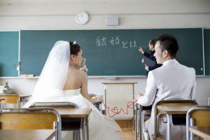 結婚についての授業中です